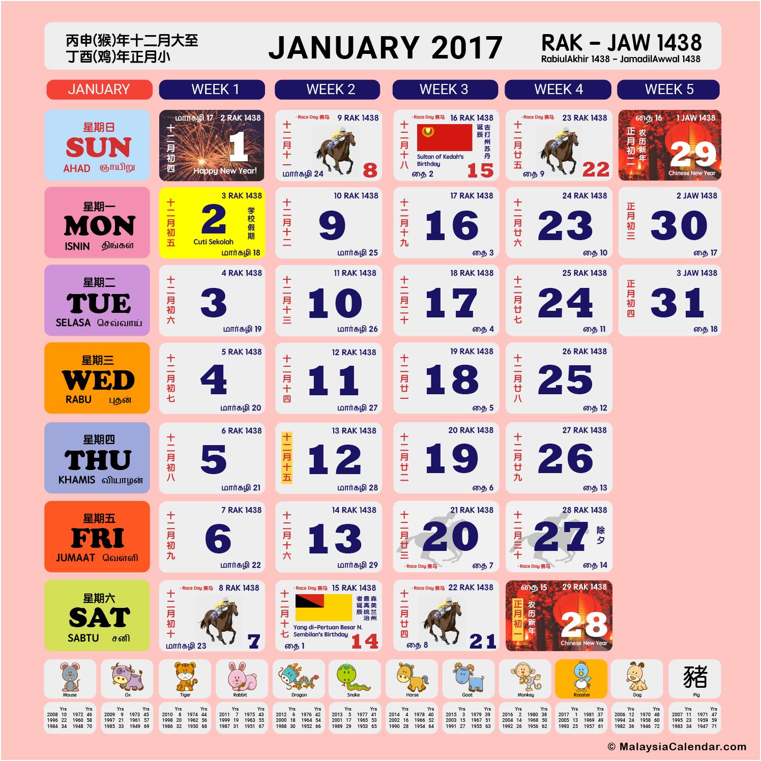 Malaysia Calendar Year 2017 Malaysia Calendar